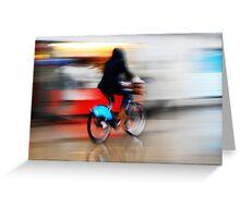 Boris Bike 2 ( Blurred Series) Greeting Card
