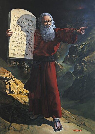 Moses and the 10 commandments by Giora Eshkol