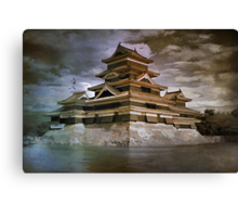 Matsumoto Castle Canvas Print
