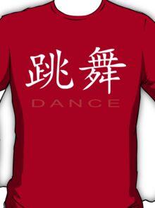 Chinese Symbol for Dance T-Shirt T-Shirt