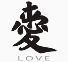 Chinese Symbol for Love T-Shirt Kids Clothes