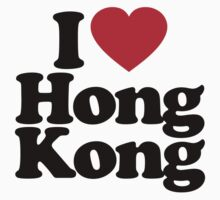 I Love Hong Kong by iheart