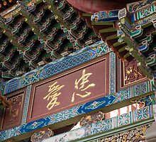 Portal in Kunming by Rene Fuller