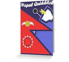 Nepal Quidditch Greeting Card