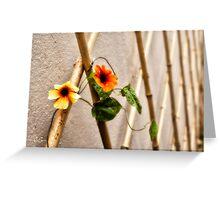 Floral Art Greeting Card