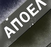 APOEL Sticker