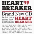 Heartbreaker News by fyzzed