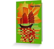 Happy Birthday Junk on Sea of Green Cubist Abstract  Greeting Card