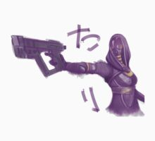 Tali'Zorah vas Normandy by silk-sutures