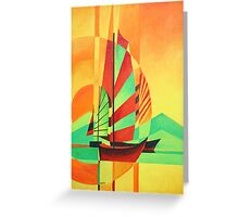 Chinese Junks Sail to Shore Greeting Card