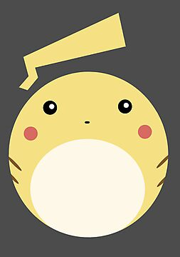 Pikachu Ball by Rjcham