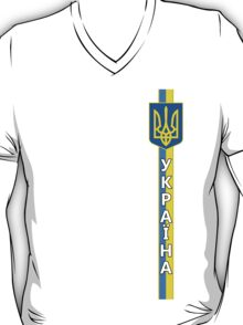 Ukraine T-Shirt T-Shirt