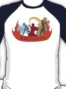 Fire Ferrets Trio - Japanese T-Shirt