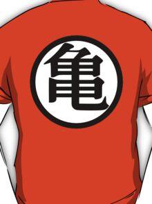 Goku's Symbol T-Shirt