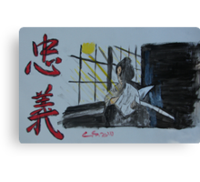 """Devotion""  by Carter L. Shepard Canvas Print"