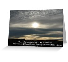 """""""Psalm 50:1""""  by Carter L. Shepard Greeting Card"""