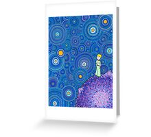 The Cosmic Little Prince Greeting Card