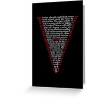 V for Vendetta - Who are you? Greeting Card