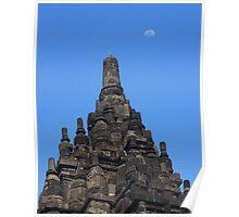 Hindu temple Prambanan Poster