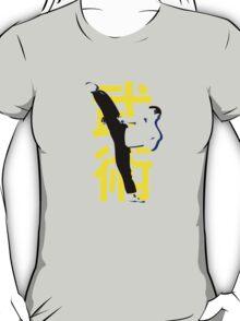 Wushu - Kungfu - Kicking Man T-Shirt
