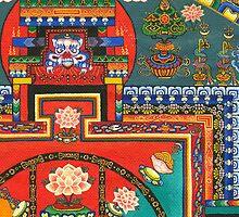 Mandala Section by Deanna Gardam