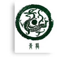 【6200+ views】Chinese holy creature: Green Loong (东方青龙) Canvas Print
