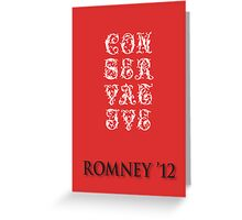 Sever Conservative Greeting Card