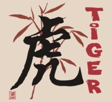 Chinese Tiger Character T-Shirt by HolidayT-Shirts