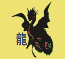 ۞»♥Legendary Dragon with a Chinese Character Clothing & Stickers♥«۞ Kids Clothes