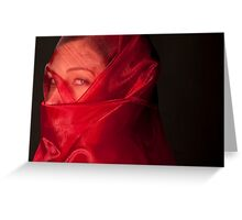 Veil of fears Greeting Card
