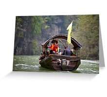 Three Gorges River Cruise Greeting Card