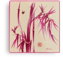 """Pink Gives Us Hope"" - Original sumi-e bamboo asian brush pen painting Metal Print"