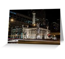 Lookingglass Theater Company - Chicago Greeting Card