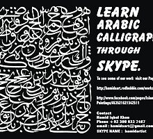 Arabic Calligraphy Classes on the Skype by HAMID IQBAL KHAN