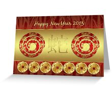 Chinese Year Of The Snake - Chinese New Year Card Greeting Card