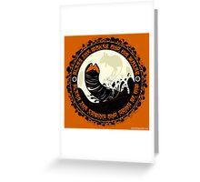 Shai Hulud Greeting Card