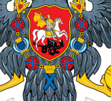 Russian empire coat of arms Sticker