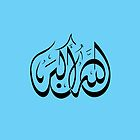 Allah Akbar iPhone Case (Cyan) by Fangpunk