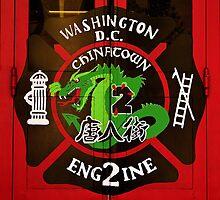 Engine 2 by Thad Zajdowicz