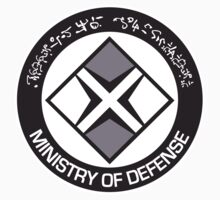 Ministry Of Defense by DetourShirts