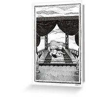 King Eglon Greeting Card