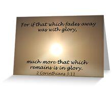 """2 Corinthians 3:1"" by Carter L. Shepard Greeting Card"