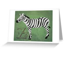 Sleepy Zzzebra Greeting Card