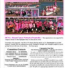 October 2012 Hunter DA Newsletter pg 2 by KazM