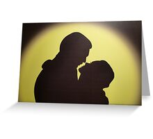 Guess The Silhouette ? Solved By Seth Weaver ! Greeting Card