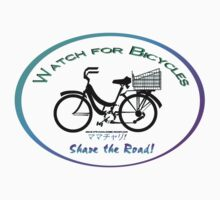Share the Road - Bicycles Mamachari-style by Weber Consulting