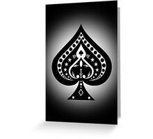Card Suits: Spades Symbol Greeting Card