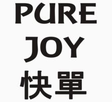 Pure Joy with Chinese Letters by GysWorks