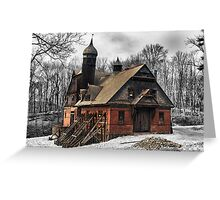 Abandoned barn, horse stable. Greeting Card