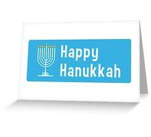 Hanukkah sticker Greeting Card